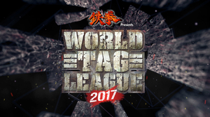 WORLD TAG LEAGUE 2017 OPENING MOVIE画像