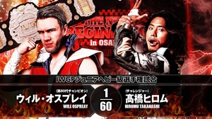 2018.2.10 WILL OSPREAY vs HIROMU TAKAHASHI MATCH VTR画像