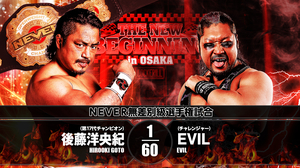 "8TH MATCH NEVER OPENWEIGHT CHAMPIONSHIP Hirooki Goto VS ""King of Darkness"" EVIL画像"