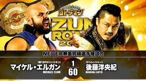 Michael Elgin vs Hirooki Goto MATCH VTR画像