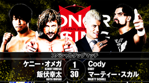SPECIAL TAG MATCH Kenny Omega&Kota Ibushi VS Cody&Marty Scurll(Feb 24,2018) (English Commentary)画像
