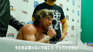 NJPW OnTheRoad Change The World KENNY OMEGA #3画像