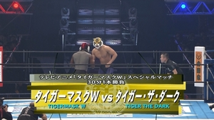 January 4,2017 TokyoDome First game Tiger Mask W VS Tiger the Dark画像
