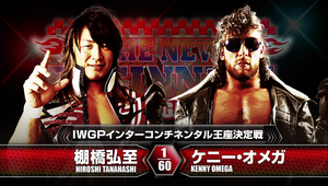 Hiroshi Tanahashi vs Kenny Omega IWGP Intercontinental Title Match(2016)画像