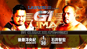 G1 CLIMAX 27 The tournament match of A BLOCK Hirooki Goto VS Tomohiro Ishii(July 17, 2017) (English Commentary)画像