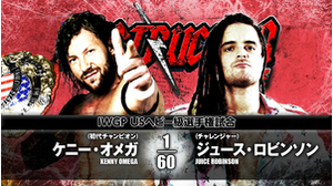 IWGP UNITED STATES TITLE MATCH Kenny Omega VS Juice Robinson(Sept 24,2017) (English Commentary)画像