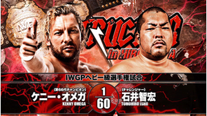 2018.9.15 DESTRUCTION in HIROSHIMA Kenny Omega VS Tomohiro Ishii MATCH VTR画像