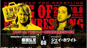 8TH MATCH Preliminary match for IWGP HEAVYWEIGHT CHAMPIONSHIP at TOKYO DOME Hiroshi Tanahashi VS Jay White画像