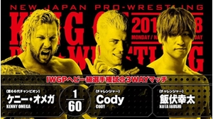 9TH MATCH IWGP HEAVYWEIGHT TRIPLE THREAT CHAMPIONSHIP Kenny Omega VS Cody VS Kota Ibushi画像