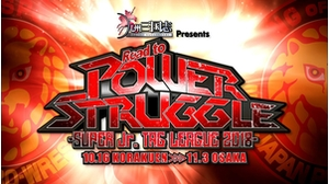 Road to POWER STRUGGLE OPENING VTR画像