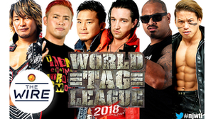 The Wire: What is WORLD TAG LEAGUE 2018?  画像
