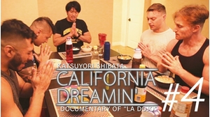KATSUYORI SHIBATA CALIFORNIA DREAMIN' DOCUMENYARY OF LA DOJO  #4 (English subs)画像