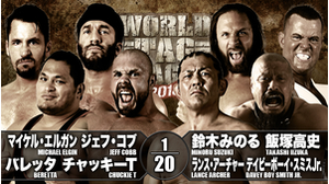 2ND MATCH Michael Elgin&Jeff Cobb&Beretta&Chuckie T VS  Minoru Suzuki&Takashi Iizuka&Lance Archer&Davey Boy Smith Jr.画像