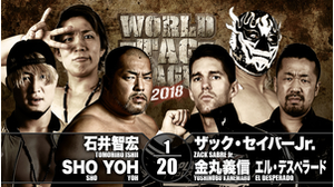 3RD MATCH Tomohiro Ishii&YOH&SHO VS Zack Sabre Jr.&Yoshinobu Kanemaru&El Desperado画像