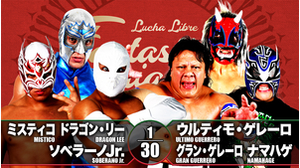 5TH MATCH Mistico&Dragon Lee&Soberano Jr VS Ultimo Guerrero&Gran Guerrero&Namajague画像