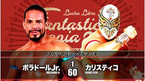 7TH MATCH SPECIAL SINGLE MATCH Volador Jr. VS Calistico画像