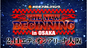 THE NEW BEGINNING in OSAKA OPENING VTR画像