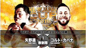 7TH MATCH NEW JAPAN CUP 2019 2ND ROUND Toru Yano VS Colt Cabana画像