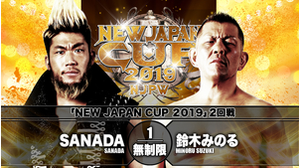 8TH MATCH NEW JAPAN CUP 2019 2ND ROUND SANADA VS Minoru Suzuki画像