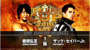 NEW JAPAN CUP 2018 FINAL Hiroshi Tanahashi VS Zack Sabre Jr.(21 Mar 2018) (English Commentary)画像