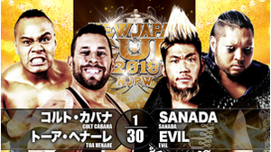 "5TH MATCH Colt Cabana Toa Henare VS SANADA ""King of Darkness"" EVIL画像"