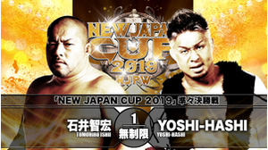 7TH MATCH NEW JAPAN CUP 2019 QUARTER FINALS Tomohiro Ishii VS YOSHI-HASHI画像