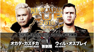8TH MATCH NEW JAPAN CUP 2019 QUARTER FINALS Kazuchika Okada VS Will Ospreay画像