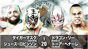 2ND MATCH Tiger Mask&Juice Robinson VS Dragon Lee&Toa Henare画像