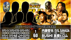Super Strong Machine commemorative invitational match(Jun 19, 2018)(English Commentary)画像