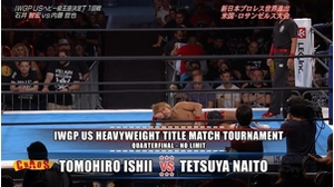 IWGP US HEAVYWEIGHT TITLE MATCH TOURNAMENT QUARTER FINAL Tomohiro Ishii VS Tetsuya Naito(Jul 1, 2017)(English Commentary)画像