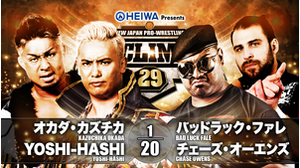 4TH MATCH Kazuchika Okada&YOSHI-HASHI VS Bad Luck Fale&Chase Owens画像