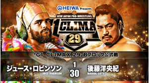 6TH MATCH G1 CLIMAX 29 - B BLOCK TOURNAMENT MATCH Juice Robinson VS Hirooki Goto画像