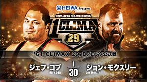 7TH MATCH G1 CLIMAX 29 - B BLOCK TOURNAMENT MATCH Jeff Cobb VS Jon Moxley画像