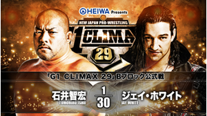 8TH MATCH G1 CLIMAX 29 - B BLOCK TOURNAMENT MATCH Tomohiro Ishii VS Jay White画像