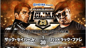 5TH MATCH G1 CLIMAX 29 - A BLOCK TOURNAMENT MATCH Zack Sabre Jr. VS Bad Luck Fale画像