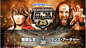 6TH MATCH G1 CLIMAX 29 - A BLOCK TOURNAMENT MATCH Hiroshi Tanahashi VS Lance Archer画像