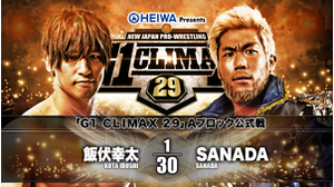 8TH MATCH G1 CLIMAX 29 - A BLOCK TOURNAMENT MATCH Kota Ibushi VS SANADA画像