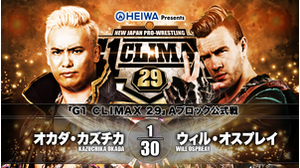 9TH MATCH G1 CLIMAX 29 - A BLOCK TOURNAMENT MATCH Kazuchika Okada VS Will Ospreay画像