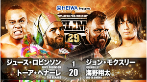 4TH MATCH Juice Robinson&Toa Henare VS Jon Moxley&Shota Umino画像