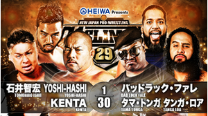 6TH MATCH Tomohiro Ishii&YOSHI-HASHI&KENTA VS Bad Luck Fale&Tama Tonga&Tanga Loa画像