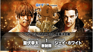 8TH MATCH G1 CLIMAX 29- FINAL Kota Ibushi VS Jay White画像