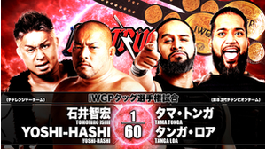 8TH MATCH IWGP TAG TEAM CHAMPIONSHIP MATCH Tomohiro Ishii&YOSHI-HASHI VS Tama Tonga&Tanga Loa画像