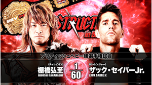 9TH MATCH BRITISH HEAVYWEIGHT CHAMPIONSHIP MATCH Hiroshi Tanahashi VS Zack Sabre Jr.画像