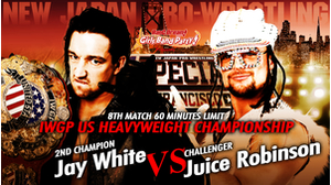 IWGP US HEAVYWEIGHT CHAMPIONSHIP Jay White VS Juice Robinson (Jul 7, 2018)(English Commentary)画像
