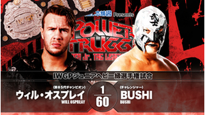 8TH MATCH IWGP JUNIOR HEAVYWEIGHT CHAMPIONSHIP MATCH Will Ospreay VS BUSHI画像