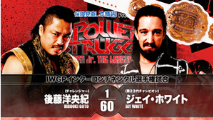 9TH MATCH IWGP INTERCONTINENTAL CHAMPIONSHIP MATCH Hirooki Goto VS Jay White画像