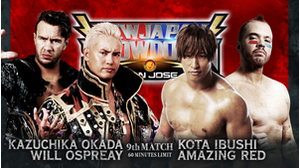 9TH MATCH Kazuchika Okada&Will Ospreay VS Kota Ibushi&Amazing Red画像