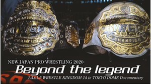 Beyond the legend〜1.4&1.5 WRESTLE KINGDOM 14 in TOKYO DOME Documentary〜 Trailer画像