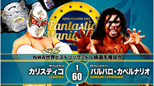 7TH MATCH NWA WORLD HISTORIC MIDDLEWEIGHT CHAMPIONSHIP MATCH Calistico VS B?rbaro Cavernario画像