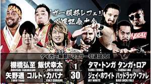 5TH MATCH Tiger Hattori retirement matchⅠ Hiroshi Tanahashi&Kota Ibushi&Toru Yano&Colt Cabana VS Tama Tonga&Tanga Loa&Jay White&Bad Luck Fale画像